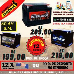 baterias jandaia2 (6)
